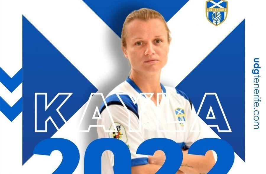 Kayla Adamek
